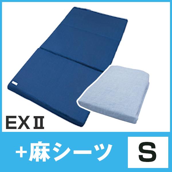 EX+麻S