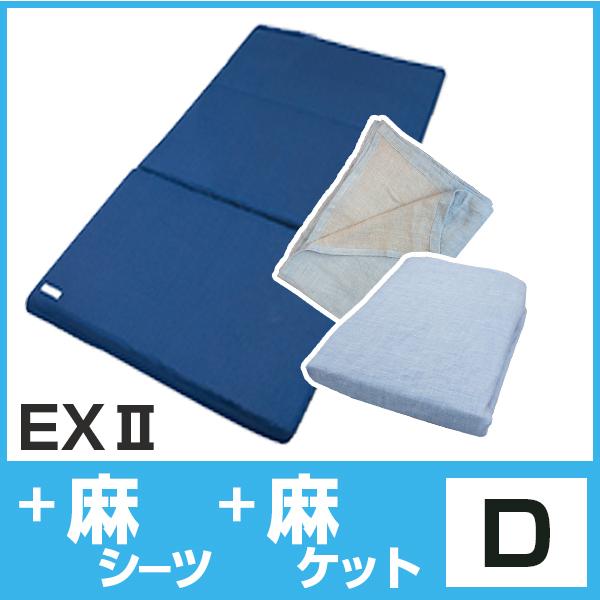 EX+麻D+ケット
