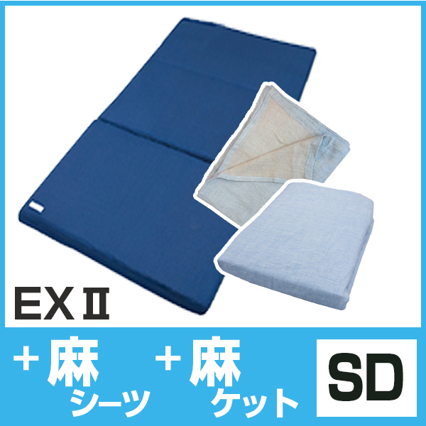 EX+麻SD+ケット