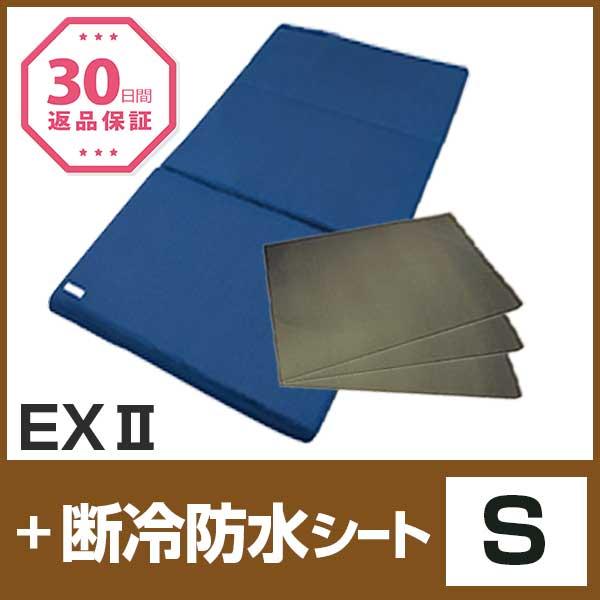 EX+断冷防水シートS