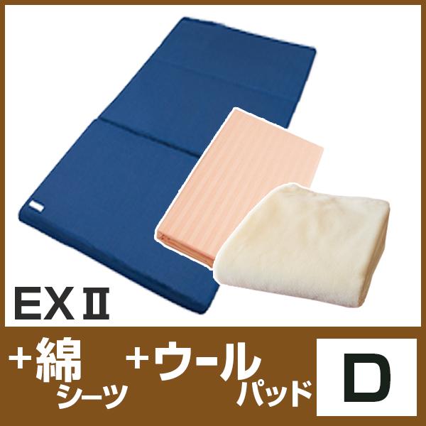 EX+綿D+ウールパッド