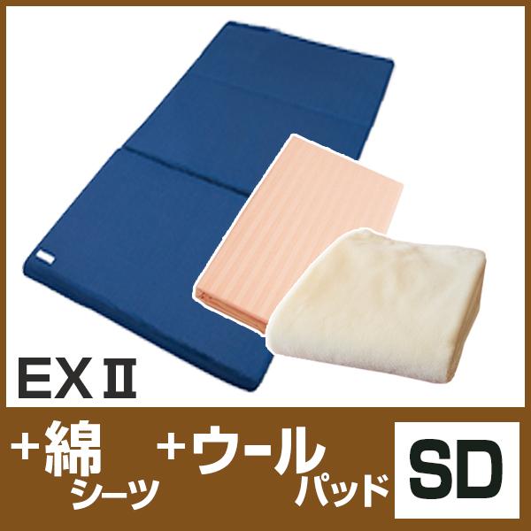 EX+綿SD+ウールパッド